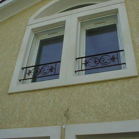 Appuis de fenêtre